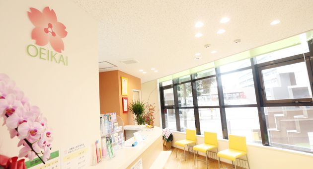 甲府デンタルクリニックの待合室