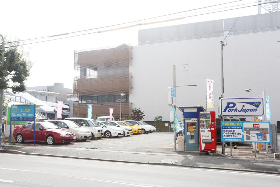 提携駐車場 Park Japan